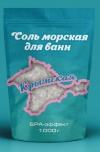 Соль Морская Крымская Розовая